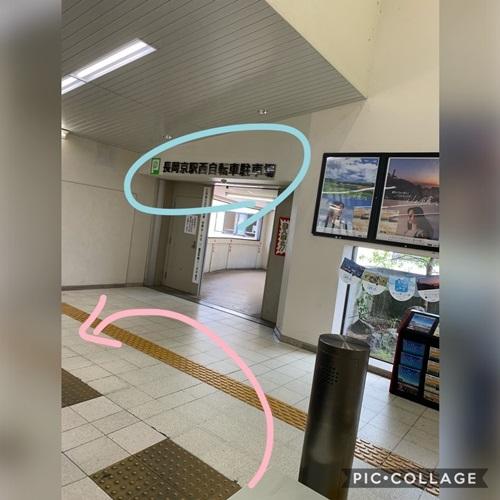 京都 hidamari アトリエまでの地図詳細_e0237680_08512601.jpg