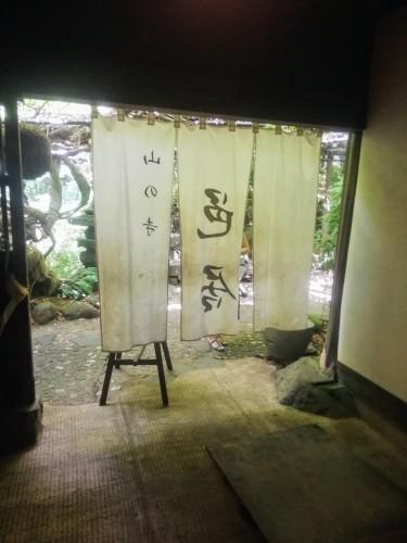 長崎ドライブ_d0195183_22043587.jpg