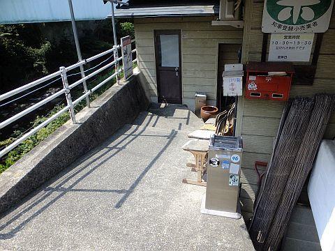 谷川米穀店 リベンジ!_e0146484_10482233.jpg