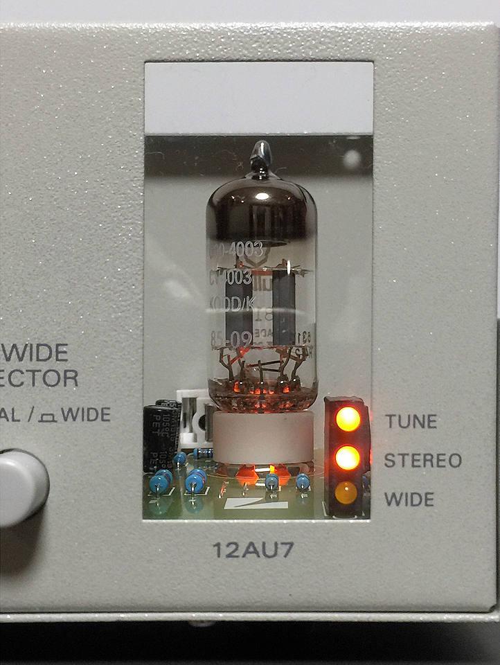 日本でいちばん早いLXV-OT8製作&試聴インプレ_b0350085_23510340.jpg
