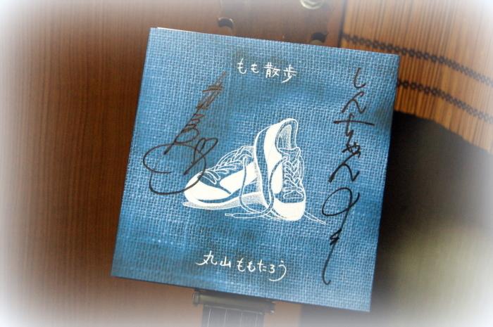 I/GO倶楽部 Live at ModernTimes_c0057390_23550060.jpg