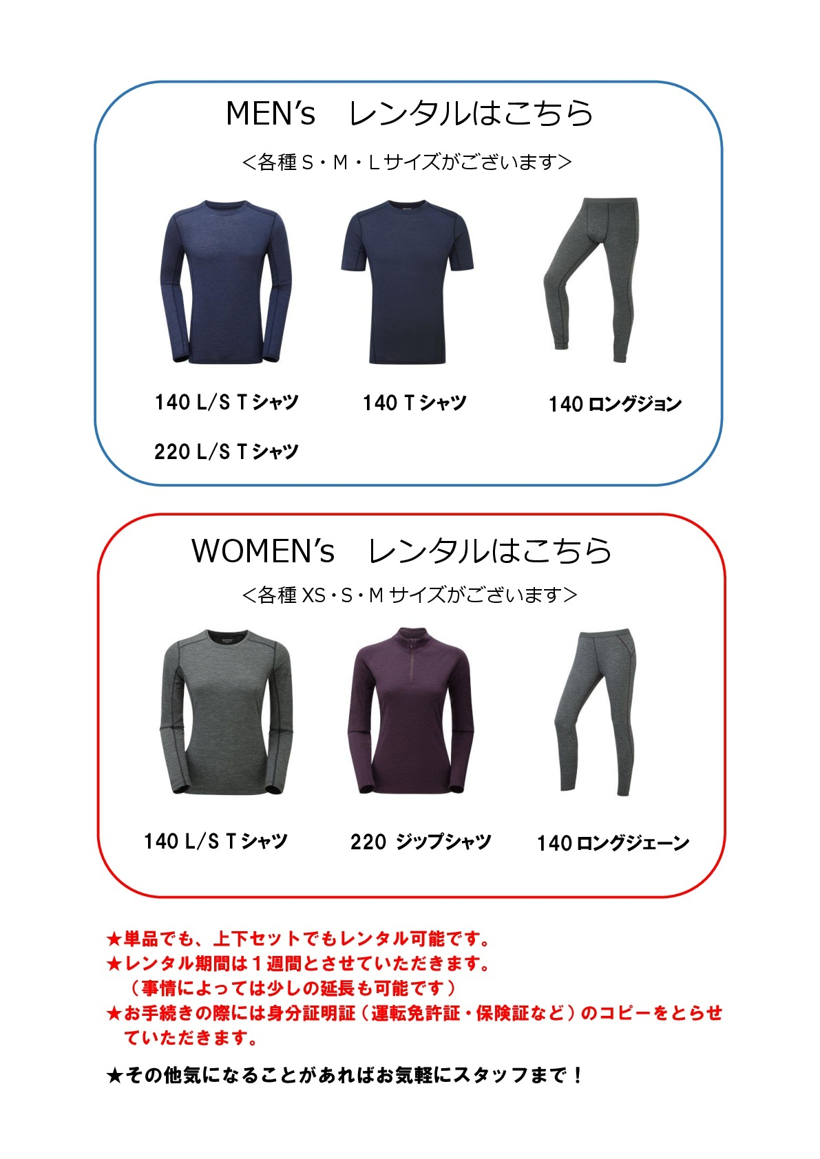 PRIMINO 「一週間お試しキャンペーン」_d0198793_15205512.jpg
