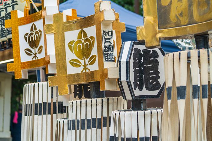 龍口寺のお祭り 龍口法難会(たつのくちほうなんえ)_b0145398_17143057.jpg