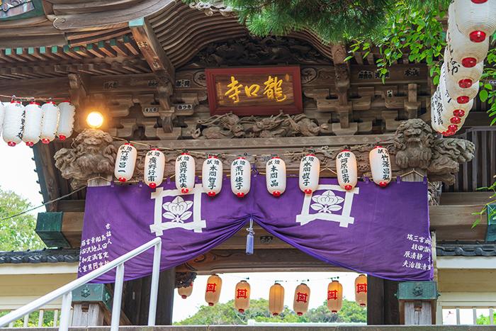 龍口寺のお祭り 龍口法難会(たつのくちほうなんえ)_b0145398_17150310.jpg