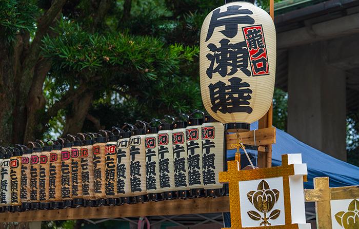 龍口寺のお祭り 龍口法難会(たつのくちほうなんえ)_b0145398_17152309.jpg