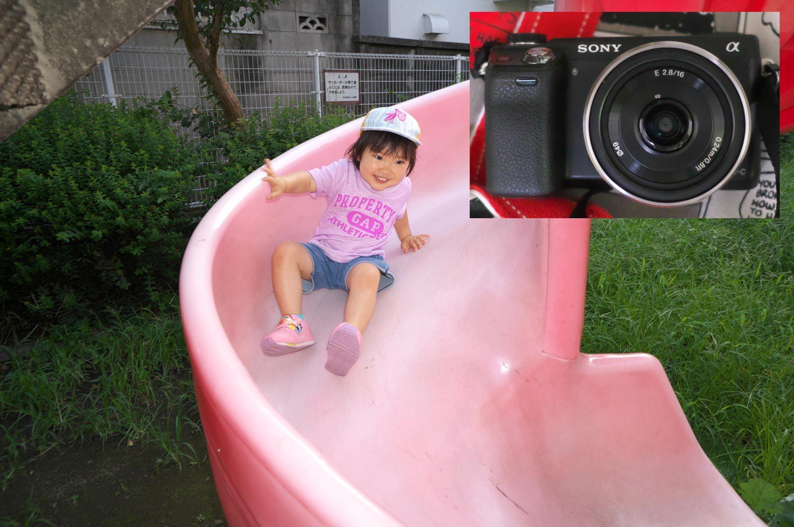 16mm/f2.8(APS-C用)_a0271402_08094355.jpg