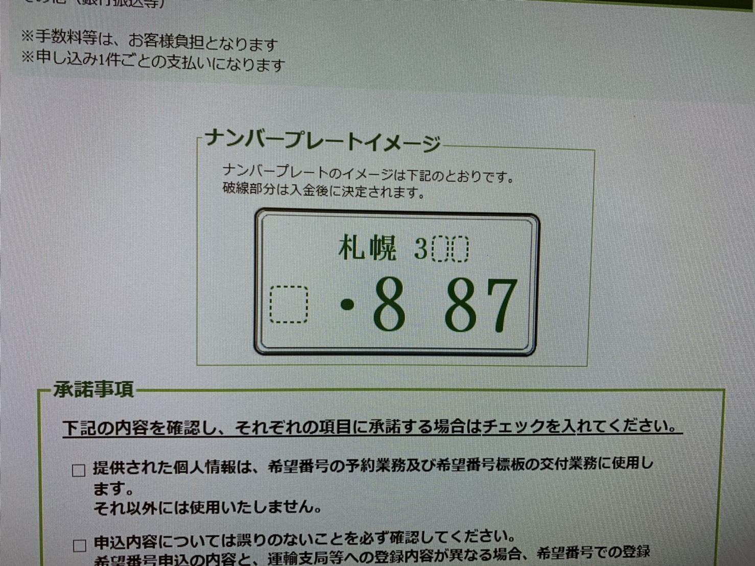 b0127002_14285944.jpg