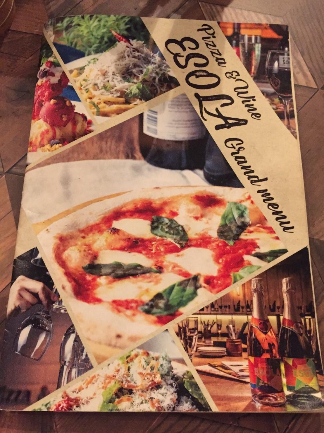 Pizza&Wine ESOLA_e0115904_03012323.jpg