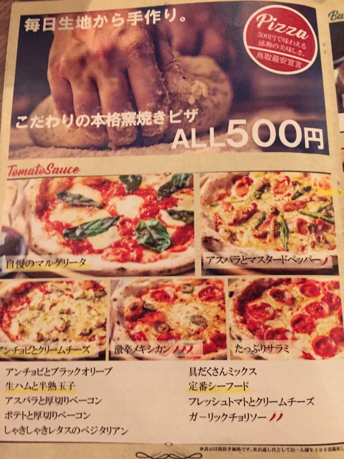 Pizza&Wine ESOLA_e0115904_03053836.jpg