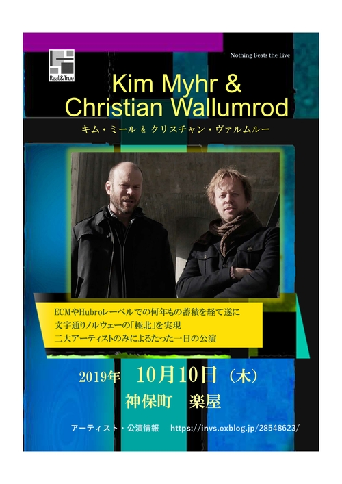 Kim Myhr + Christian Wallumrød(キム・ミール & クリスチャン・ヴァルムルー)公演まで一か月切る_e0081206_6583947.jpg