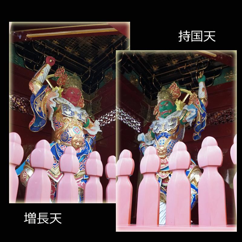 四天王像_b0019313_16154864.jpg