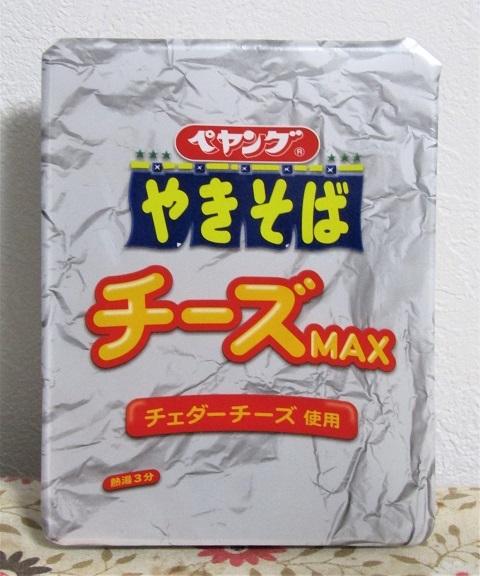 ペヤング チーズMAX~さよならMAX_b0081121_07105304.jpg