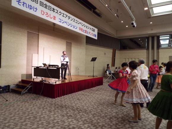 第58回全日本スクエアダンスコンベンションin広島 その2_b0337729_21181576.jpg