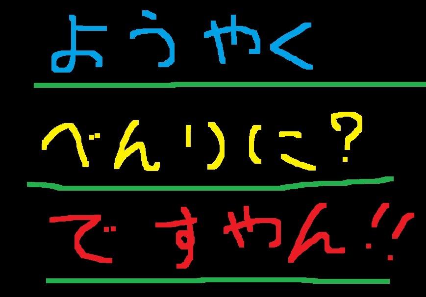 f0056935_19173848.jpg
