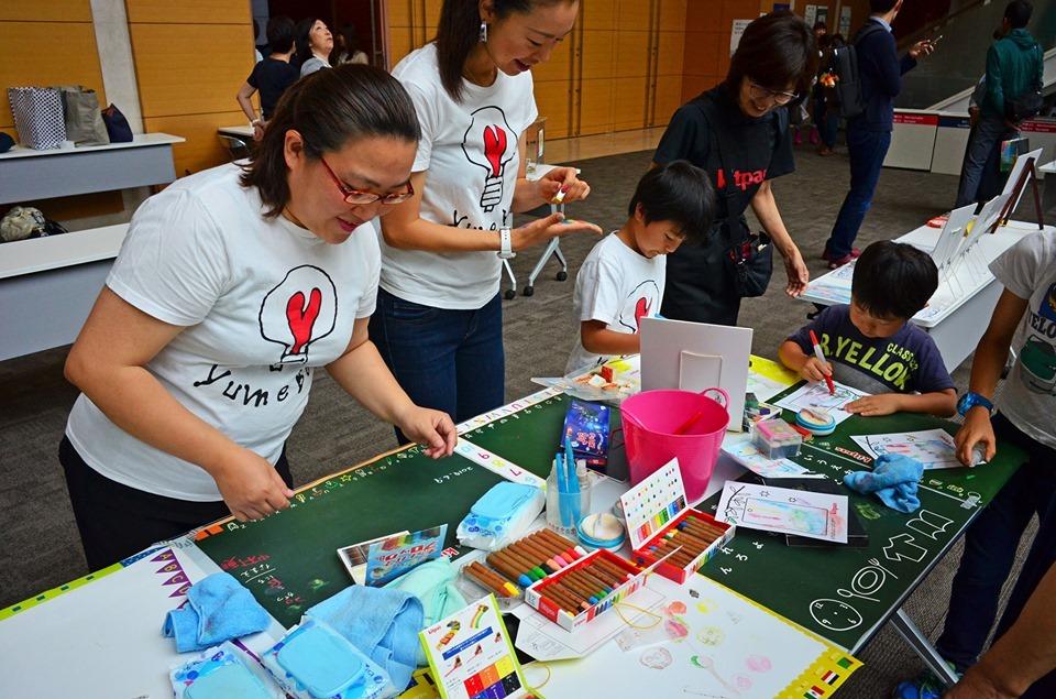 『Charity Festa vol.7』_b0303643_10244531.jpg