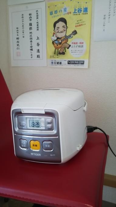 炊飯器_b0065555_07324583.jpg