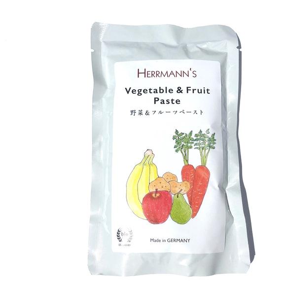 Herrmann\'s Vegetable & Fruit Paste  へルマン 野菜&フルーツ ペースト_d0217958_18263285.jpg