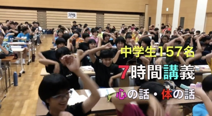 第2954話・・・バレー塾in浜松_c0000970_11303166.jpg