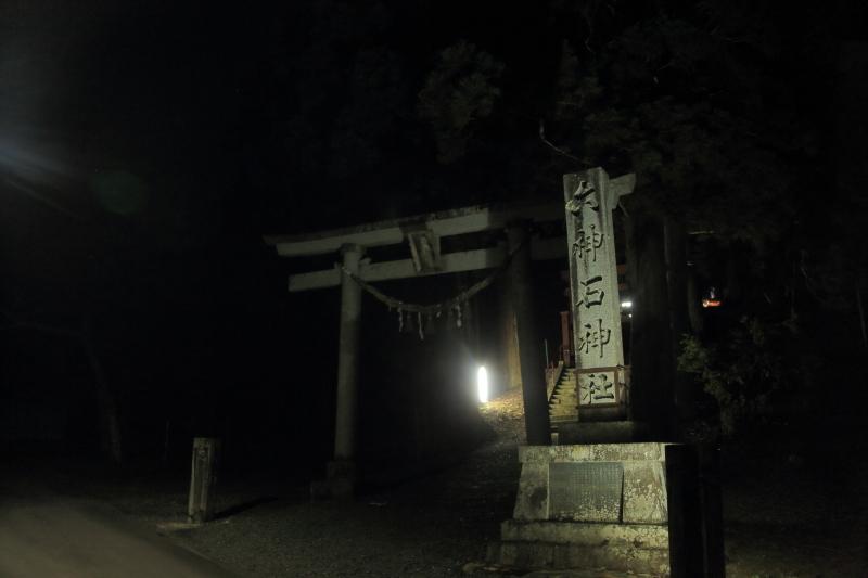 六神石神社 観月祭_f0075075_22095395.jpg