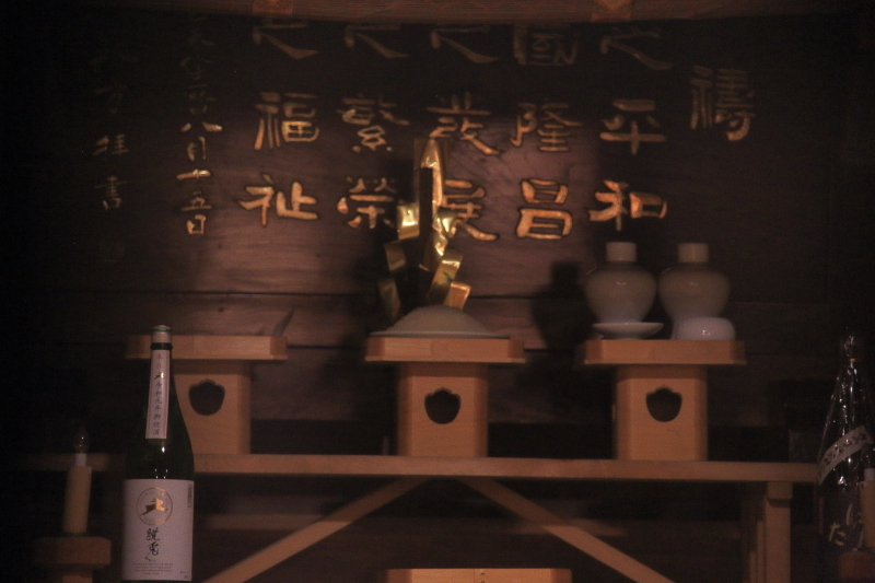 六神石神社 観月祭_f0075075_22192160.jpg