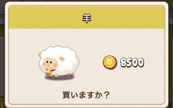 🐏ブラウンファームの羊🐑_f0143188_10245984.jpg