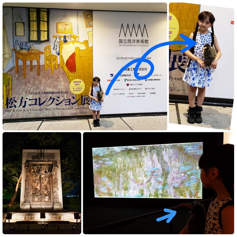 『松方コレクション展』へ。38歳になりました。_d0224894_09192781.jpg