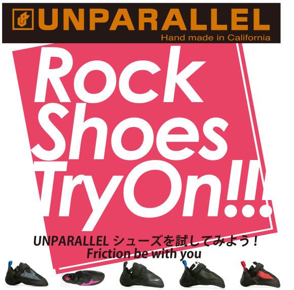 ROCK SHOES TRYON !!_b0242198_16470940.jpg