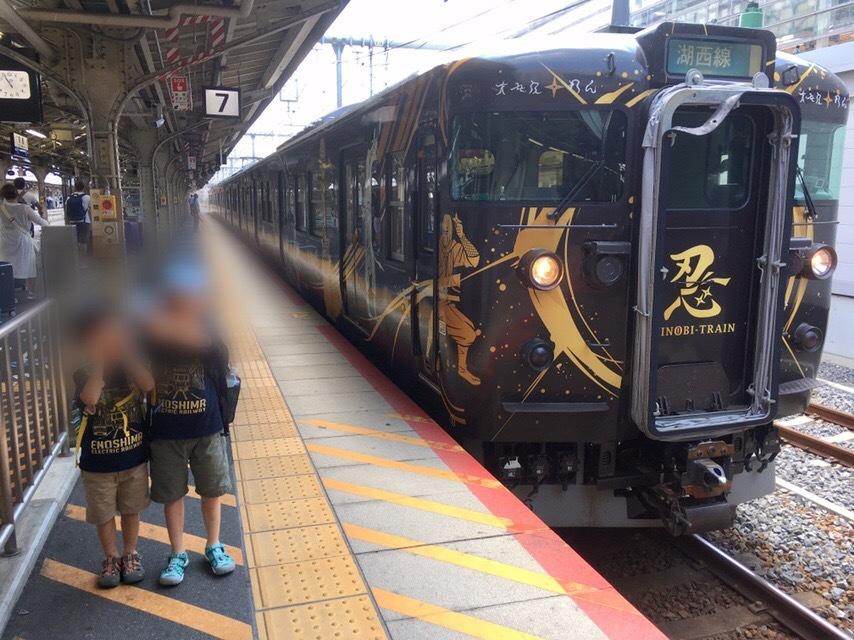 京都駅にてSHINOBI-TRAIN&スーパーはくとに出会う  *夏休み京都鉄道旅②*_d0367998_21202364.jpeg