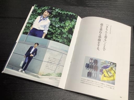 新刊書籍とPOPUPショップのお知らせ_b0210699_00230223.jpeg