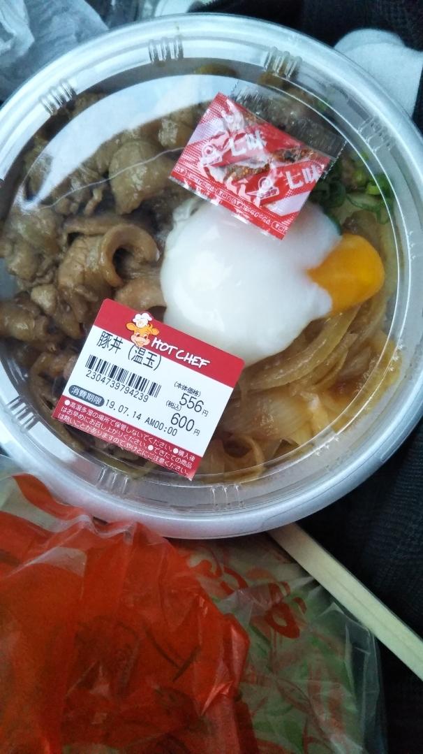 北海道旅行の思い出 セイコーマートでいろいろ食べました_f0076001_23472171.jpg