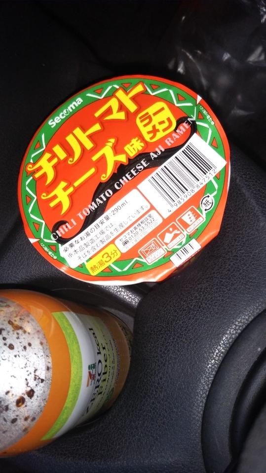 北海道旅行の思い出 セイコーマートでいろいろ食べました_f0076001_23473241.jpg