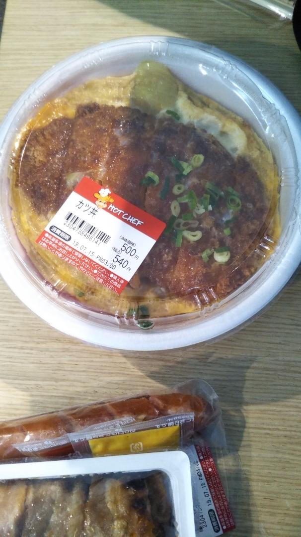 北海道旅行の思い出 セイコーマートでいろいろ食べました_f0076001_23494099.jpg