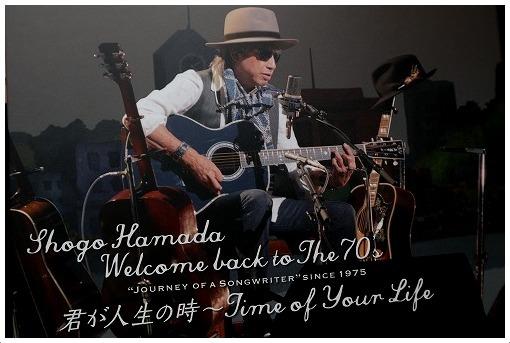 Welcome back to The 70\'s☆浜田省吾_a0134114_22110329.jpg
