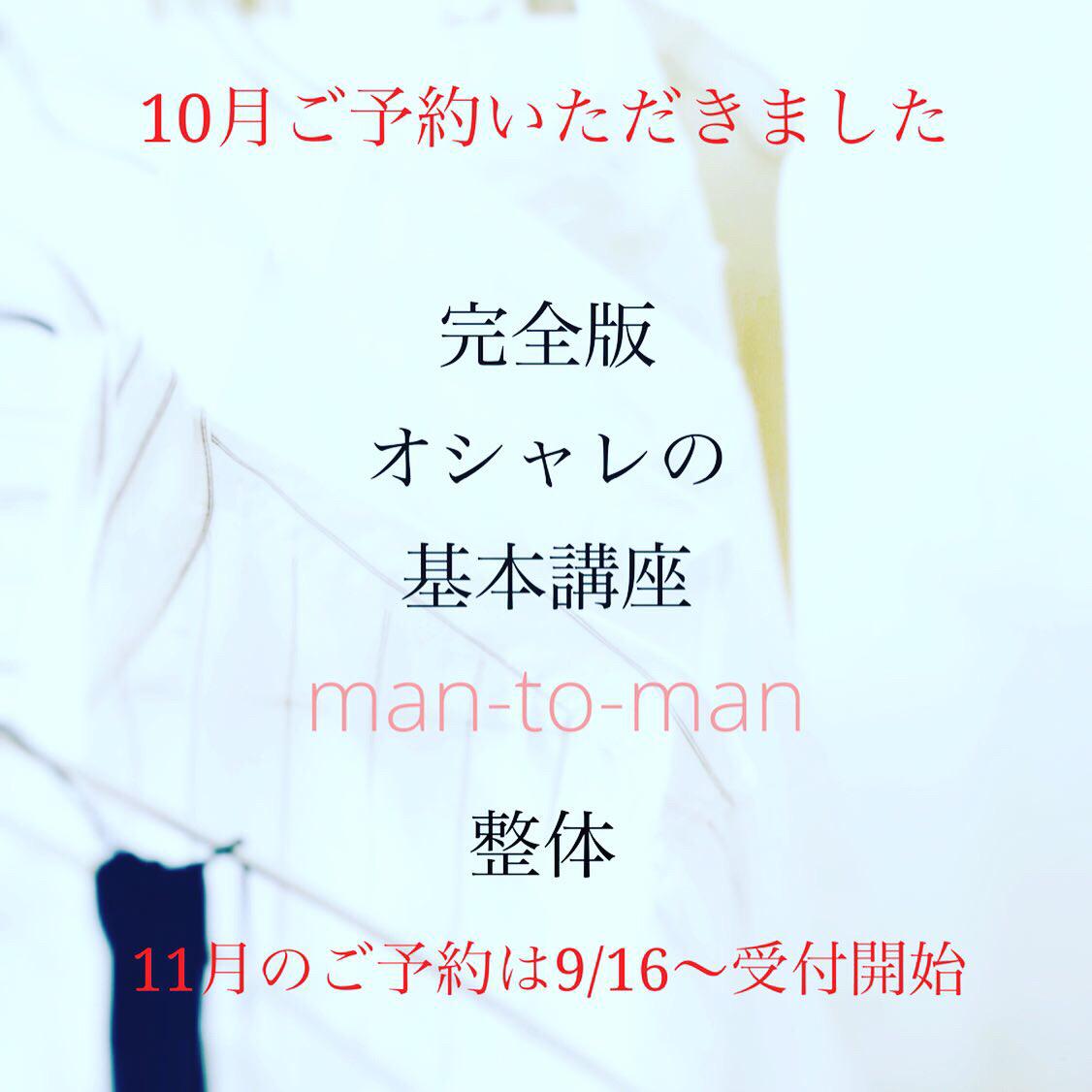 10月ご予約いただきました。by Instagram_d0336521_10000524.jpg