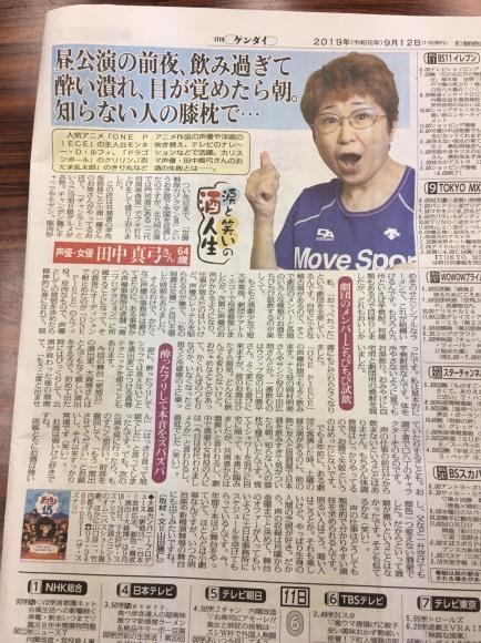 竹田えり先生の歌稽古_a0163623_16170434.jpg