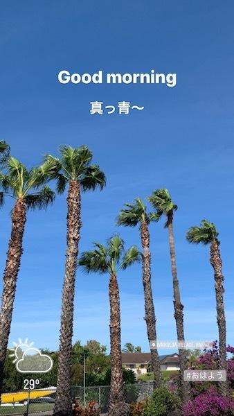 ハワイ島ワイコロアの日常!_c0187025_05212924.jpg