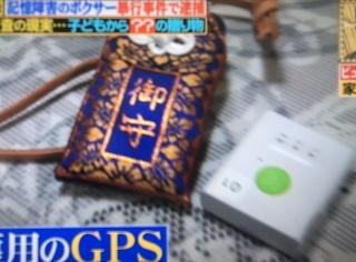 テレビに社名が出る歓喜_b0040332_18493593.jpg