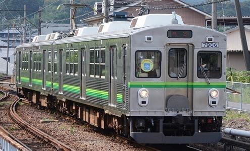 養老鉄道 7700系_e0030537_18225830.jpg