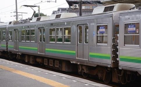 養老鉄道 7700系_e0030537_18225872.jpg