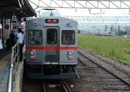 養老鉄道 7700系_e0030537_20463784.jpg