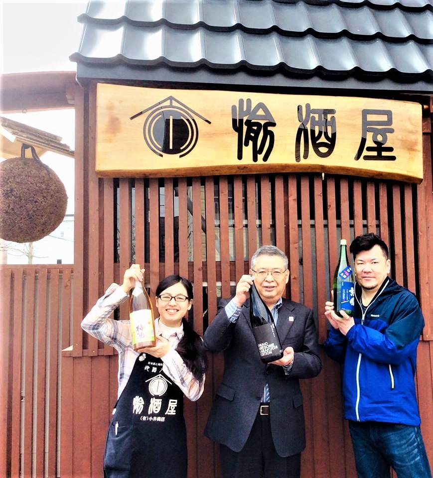 【日本酒】秀鳳 冷やおろし🍁純米吟醸 八反50磨き 蔵元低温貯蔵熟成ver 限定 30BY🆕_e0173738_10515957.jpg