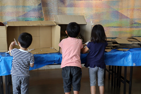 やと子ども美術教室 ~  ダンボールでつくる立体 ~_e0222340_15533972.jpg