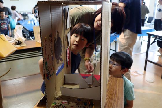やと子ども美術教室 ~  ダンボールでつくる立体 ~_e0222340_16103057.jpg