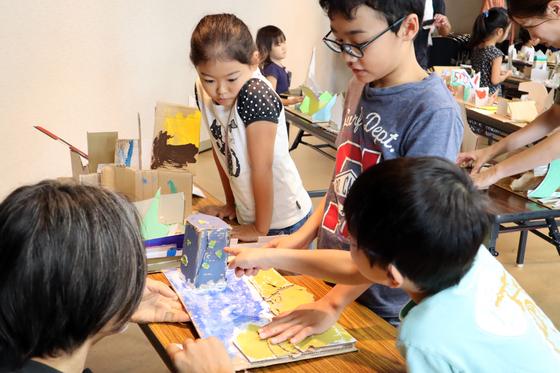 やと子ども美術教室 ~  ダンボールでつくる立体 ~_e0222340_1654567.jpg