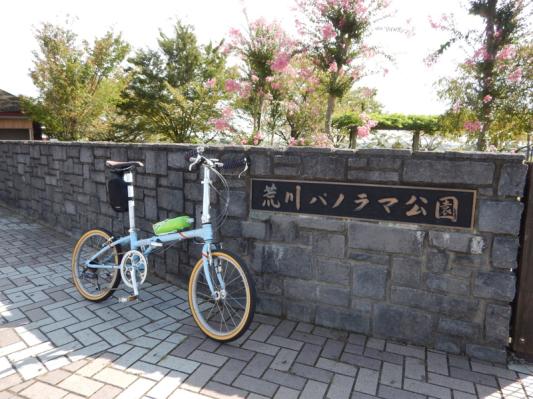 自転車の話をしよう! 最後??(笑)_b0136045_10504041.jpg