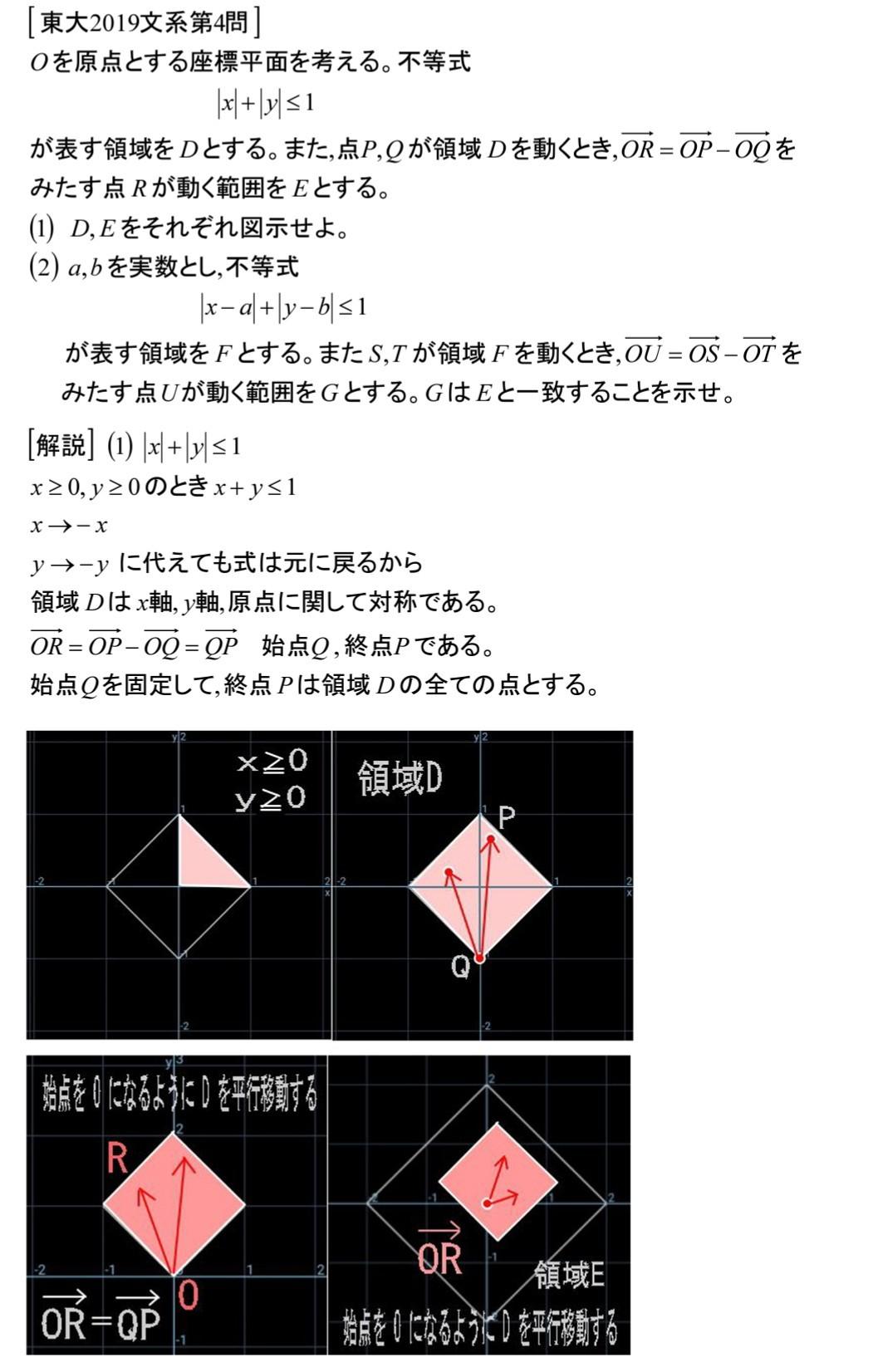 b0368745_07320118.jpg
