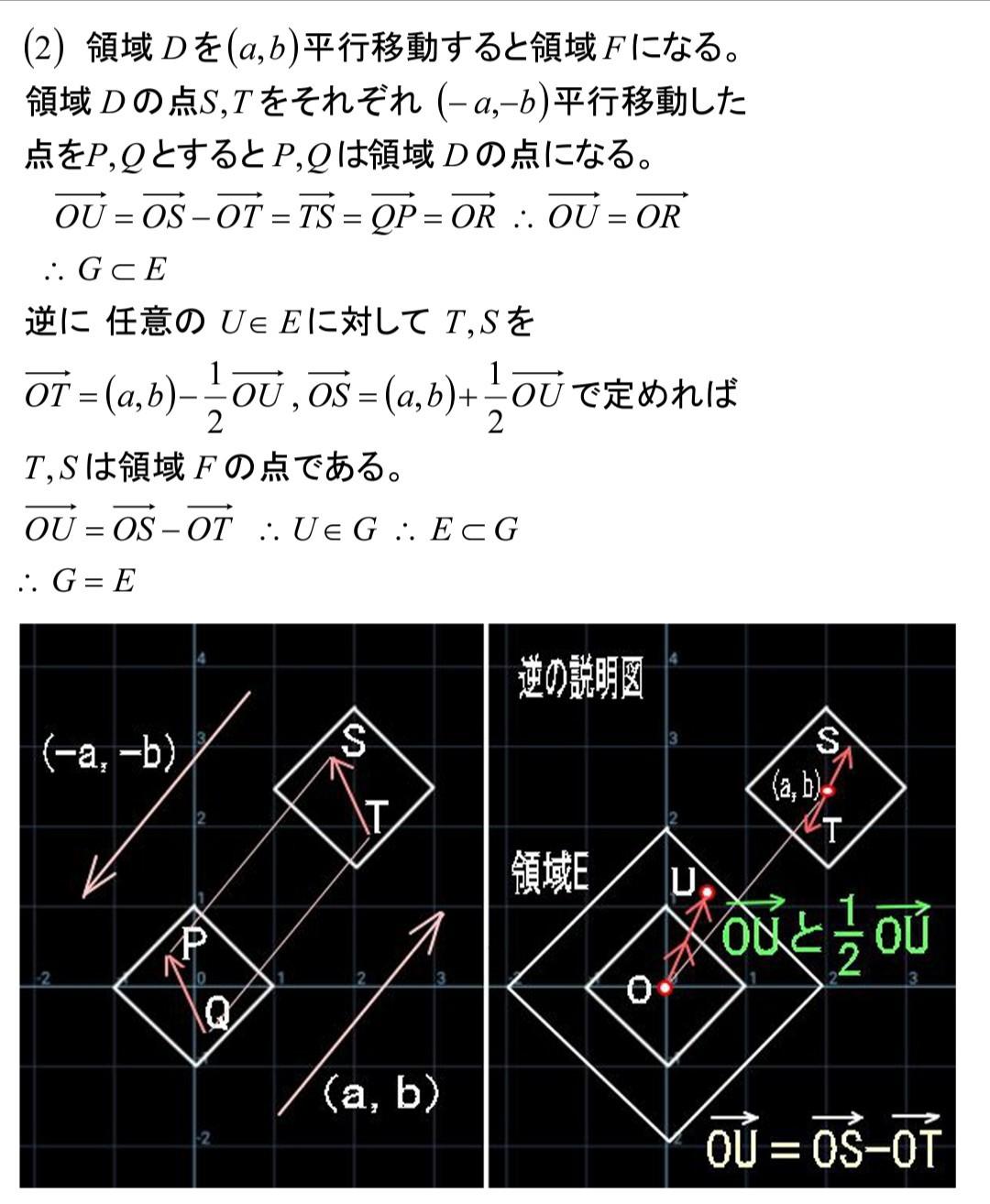 b0368745_07320188.jpg