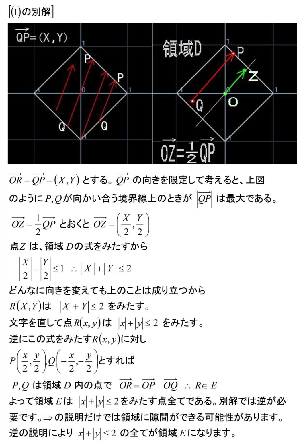 b0368745_08030434.jpg