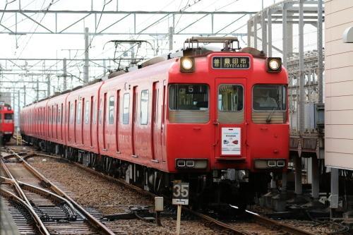 N市営地下鉄鶴舞線とM鉄豊田線相互直通運転40周年_a0082347_21063005.jpg
