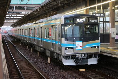 N市営地下鉄鶴舞線とM鉄豊田線相互直通運転40周年_a0082347_21073078.jpg